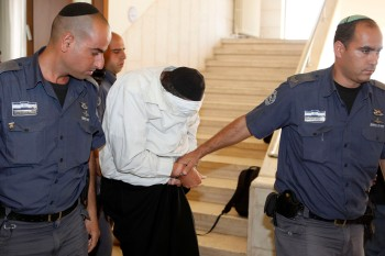 JEWISH ULTRA ORTHODOX MAN SUSPECTED OF SPYING FOR IRAN