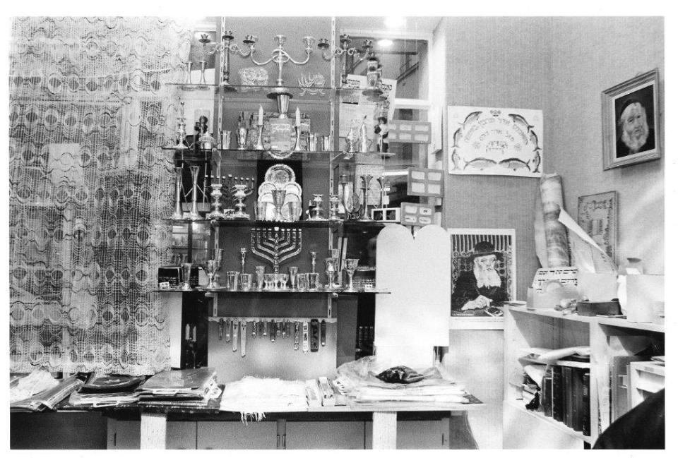 La librairie du Temple (Shir Hadash) dans le Pletzl, 1979